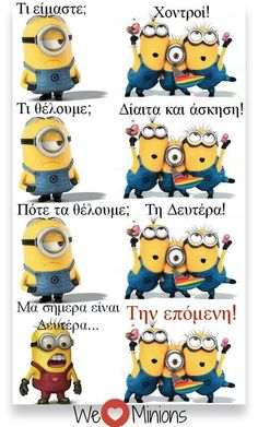 story of my life Meme Minion, Minion Baby, Greek Memes, Funny Greek Quotes, Very Funny Images, Funny Photos, Kai, Funny Statuses, Funny Times