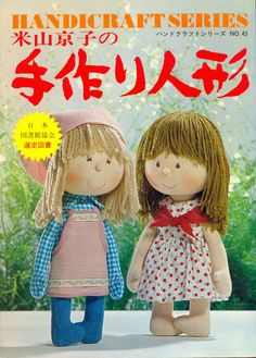 Kyoko Yoneyama is the most famous doll master in Japan. She has been author of more than a dozen doll making craft books and all of them are
