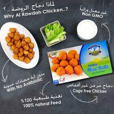 دجاج الروضة كرات لحم متوفرة في #ثلاجات_سيفكو في #سيفكو  Al Rawdah Chicken Balls Available In #Saveco_Freezers In #Saveco