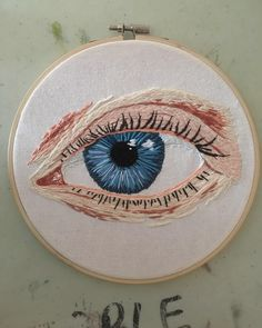 Embroiderers do it in the hoop!