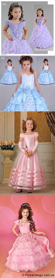 Нарядные платья для девочек! Много!.