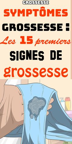 Symptômes de grossesse : Les TOP 17 premiers signes de grossesse Do you think you are pregnant? So here are the first 15 signs of pregnancy # Childbirth Third Baby, First Baby, Will Turner, In Vitro Fertilization, Pregnancy Information, Pregnancy Signs, After Baby, Pregnant Mom, First Time Moms