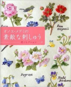 japanese embroidery - Pesquisa Google