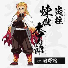 Os Hashiras de Demon Slayer (Kimetsu no Yaiba) - Meta Galaxia Manga Anime, Manga Boy, Anime Demon, Anime Art, Character Drawing, Character Concept, Character Design, Demon Slayer, Slayer Anime