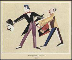 http://en.wahooart.com/Art.nsf/O/8XXMDW/$File/Aleksandra-Ekster-Costume-Design-for-_Modern-Khlestakov_.JPG