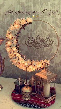 Ramadan Tips, Ramadan Activities, Ramadan Crafts, Ramadan Decorations, Wedding Decorations, Ramadan Kareem Pictures, Ramadan Images, Decoraciones Ramadan, Ramadan Mubarak Wallpapers