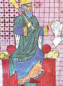Sancho III, King of Castile and Toledo (1134-1158) My 24th great grandfather