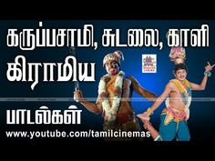 Old Song Download, Audio Songs Free Download, Mp3 Music Downloads, Film Song, Mp3 Song, All Time Hit Songs, Video Downloader App, Devotional Songs
