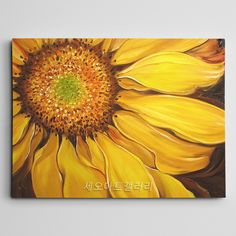 1 million+ Stunning Free Images to Use Anywhere Sunflower Canvas Paintings, Canvas Art, Painting Wallpaper, Oil Painting Abstract, Watercolor Flowers, Watercolor Paintings, Flower Art Drawing, Sunflower Art, Acrylic Art