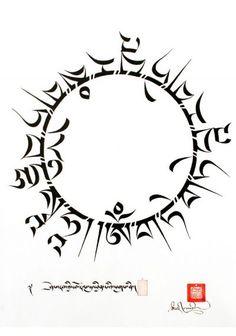 The Heart Sutra, in Sanskrit Bhagavati Prajnaparamita Hritaya, is one of the…