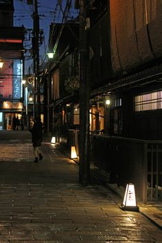 night view, Gion Shirakawa, Kyoto