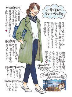Cute Fashion, Fashion Art, Girl Fashion, Womens Fashion, Japanese Fashion, Asian Fashion, Sketches Of People, Pantalon Large, Drawing Clothes
