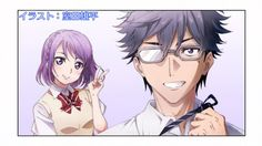 Yamada-kun to 7-nin no Majo End Card