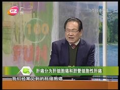 "Guangzhou TV Health 100 FUN program aired ""How does cancer cell come int..."