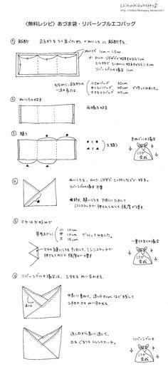 "Azuma-Bukuro (""Azuma Bag"") tutorial in Japanese"