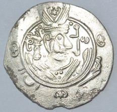 Ancient East - Islamic Abbasid Governors of Tabaristan. Hānī. PYE 136-140 / AH 171-175 / AD 787-791. AR Hemidrachm