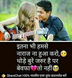 Romantic Shayari For Gf And Bf In Hindi Images Best Romantic Shayari
