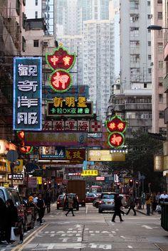 Mongkok, Hong Kong | by natssant on Flickr.