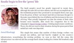 """""""The Saudi people's mood has greatly improved in recent days, although the state did not raise salaries and did not accomplish any of the residential projects they promised to accomplish three years ago..."""" - źródło: """"Al Arabiya"""""""