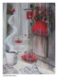 Rainy morning and coffee  : )