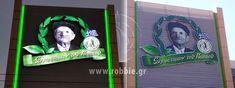 Επιγραφή / Τα χαρτάκια του Παππού (www.xartakiapappou.gr) Η εταιρεία Τα χαρτάκια του Παππού επέλεξε την εταιρεία μας για τη κατασκευή και τοποθέτηση της επιγραφής τους. ΕΙΔΗ ΚΑΠΝΙΣΤΟΥ ΤΣΙΓΑΡΟΧΑΡΤΑ • ΦΙΛΤΡΑ • ΑΞΕΣΟΥΑΡ Η εταιρεία πιστή στην παράδοση καθώς και στις αυστηρές