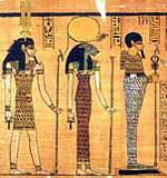 The Mennefer Triad - Nefertem, Sekhmet and Ptah