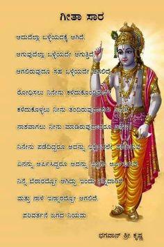 Image result for kannada quotes Mahesh Hindi quotes