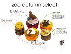 autumn select..2014 Curiosity, Mocha, The Selection, Cupcakes, Autumn, Mini, Desserts, Food, Tailgate Desserts