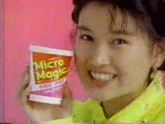 """人気絶頂の光GENJIが""""チ○チン""""を連呼するレンジでチンするチ○チンポテト(=MicroMagic)のCM。放送当時大笑いしたCM動画をプレイバック!!"""
