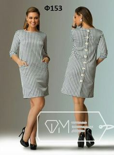 Plus Size Maxi Dresses, Dresses For Teens, Simple Dresses, Casual Dresses, Short Sleeve Dresses, Dress Shirts For Women, Clothes For Women, Work Fashion, Fashion Outfits