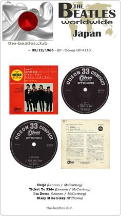 The Beatles Japan EP Odeon OP-4110 Help! Ticket To Ride I'm Down Dizzy Miss Lizzy Lyrics Vinyl Record Discography