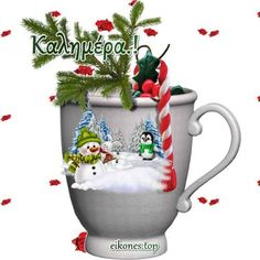 gif koupa -kalhmera Greek Christmas, Christmas Wishes, Beautiful Pink Roses, Snow Globes, Mugs, Tableware, Cards, Pictures, Irene