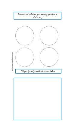 Φύλλα εργασίας για το σχήμα του κύκλου και της σφαίρας. - Kindergarten Stories Color Shapes, Learning Activities, Kindergarten, Chart, Blog, Kindergartens, Blogging, Preschool, Preschools
