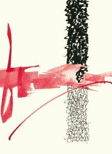Freie Kalligrafie // Beize, Calligraphy Pen auf Papier