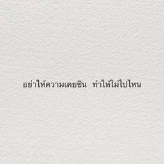 #senspace ... อย่าให้ความเคยชิน ทำให้ไม่ไปไหน