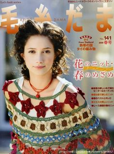 Just Crochet Magazine : Crochet Dresses, Crochet Tunic, Crochet Clothes, Crochet Tops, Crochet ...