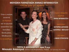with Anna Bithikotsi