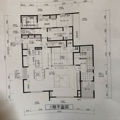 間取り図 Nail Art e. Traditional Japanese House, Japanese Architecture, My House, House Plans, Floor Plans, House Design, Flooring, How To Plan, Interior
