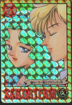 sailor moon graffiti part 4 holographic card Soft Cell, Indie Art, Retro Images, Concert Posters, Vaporwave, Magical Girl, Pretty Pictures, Sailor Moon, Cool Art