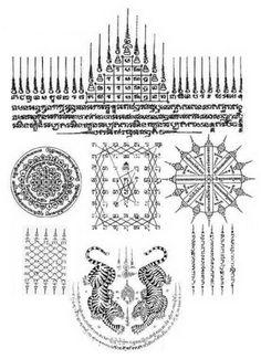 Tattoo Crane, Simbolos Tattoo, Yantra Tattoo, Khmer Tattoo, Sak Yant Tattoo, Piercing Tattoo, Tattoo Drawings, Cambodian Tattoo, Lotus Tattoo