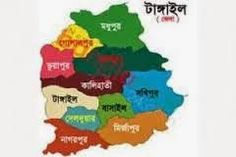 BHRC Tangail: দেলদুয়ার উপজেলা শাখার কার্যনির্বাহী পরিষদ