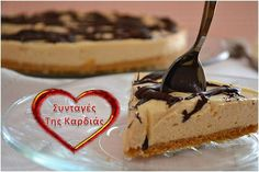 Cheesecake με φυστικοβούτυρο - Cheesecake with Peanut Butter Tiramisu, Peanut Butter, Cheesecake, Food And Drink, Cooking, Ethnic Recipes, Desserts, Trust, Skinny
