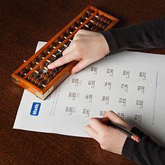 Japanese Soroban Style Abacus