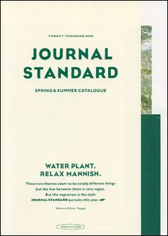 WATER PLANT, RELAX MANNISH. | JOURNAL STANDARD S/S CATALOGUE Naomi Hirabayashi