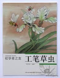 Resultado de imagen de chinese brush painting gongbi style