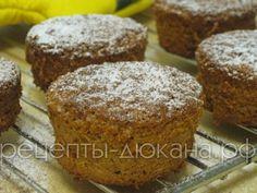 Кексы с корицей | Рецепты диеты Дюкан