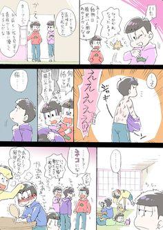【腐R18】四男×次男 [1]