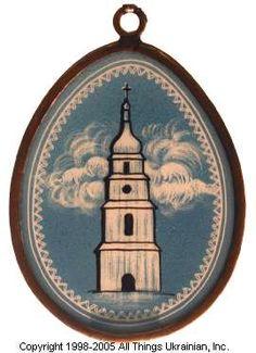 Stained glass Easter Egg Pysanky # 05-2070 from Ukraine. http://www.allthingsukrainian.com
