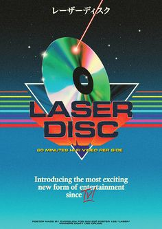 Laser disc, cd vintage retro font text 80's logo