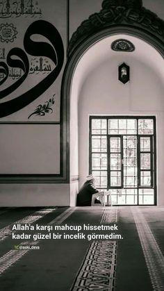 Allah Islam, Galaxy Wallpaper, Oversized Mirror, Instagram, Ink, Random, India Ink, Casual